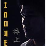 Kosei Inoue Box Set